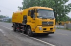 RP5161TXS5 Cleaning Sweeper Truck